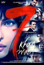 7 Khoon Maaf (2011) - DVDScR Rip Mobile Movies Online