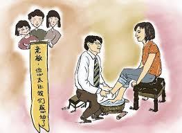 「給媽媽洗腳」的圖片搜尋結果