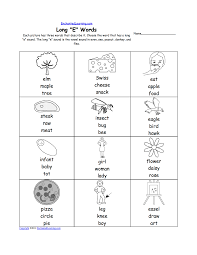 words in the word thanksgiving long e alphabet activities at enchantedlearning com