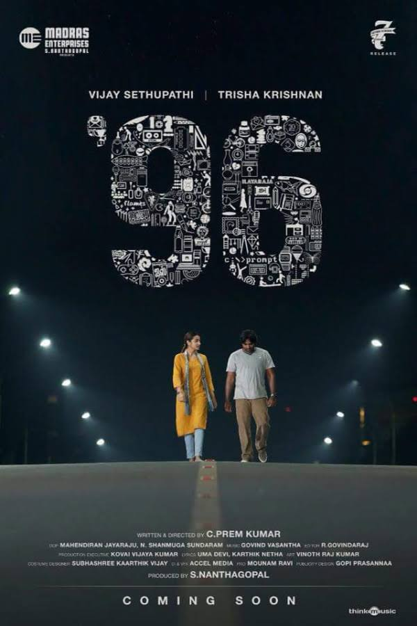 Image result for 96 movie