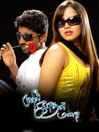 Watch Mudhal Kadhal Mazhai movie online