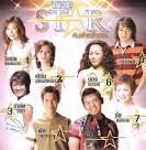 วินาทีประกาศผล 8 คนสุดท้าย The Star 1 ถึง The Star 8 | My Happy Office