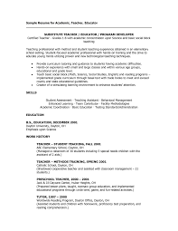 sample of special skills in resume tutoring skills resume free resume example and writing download efficient substitute teacher resume example featuring skills