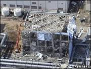 BBC Brasil - Notícias - Saiba mais sobre os efeitos da radiação no ...