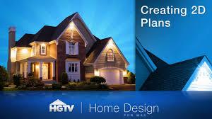 Hgtv Home Design Mac Trial Hgtv Home Design For Mac Creating 2d Plans On Vimeo