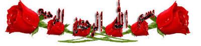 هل تعرفون نبات الحرجل لحمله سماء الابداع images?q=tbn:ANd9GcR