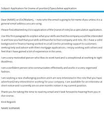 Cover Letter Journalism Format Sample