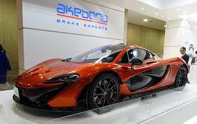 Akebono Brake Industry