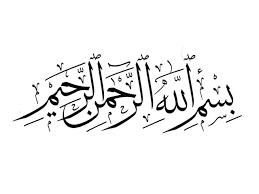 فوائد ضوابط آيات القرآن الكريم