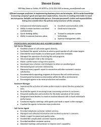 Call Center Resume Sample Customer Service Cover Letter Samples Insurance Customer Service Representative Resume Sample Financial