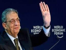Siapa yang Akan Menggantikan Mubarak di Mesir / Senarai Calon  sebutan ramai