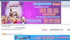 มวยไทยบางบอน เว็บไซต์มวยไทยที่วิจารณ์มวยแม่นยำ - เว็บการ์ตูนหรอยกู