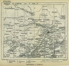 Map Of China Provinces China Historical Maps Perry Castañeda Map Collection Ut