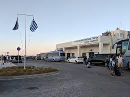 New Paros Airport