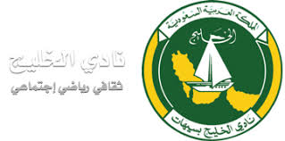 Khaleej FC