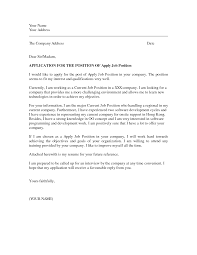 JOBS CONTRACT RENEWAL REQUEST LETTER
