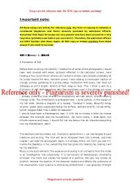 student success essay   Dens ipnodns ru Student Success Essay