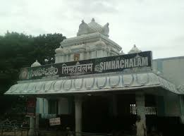 Simhachalam railway station