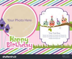 Invite Cards Happy Birthday Invitation Cards Cloveranddot Com
