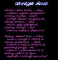 bharathiyar kavithai image