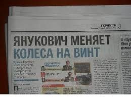50-е февраля. В Украину вернулась снежная зима - Цензор.НЕТ 68