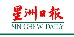 SIN CHEW JIT POH