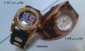 ساعات ماركه2011-2012ساعات شبابيه روعه للعيد2011-2012