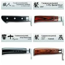 the finest cutlery from japan for over 600 years tamahagane