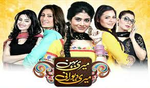Meri Behan Meri Dewarani Episode 114 - 23 oct 2012