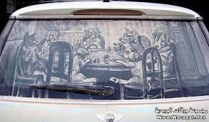الرسم بالرمل على الزجاج images?q=tbn:ANd9GcR