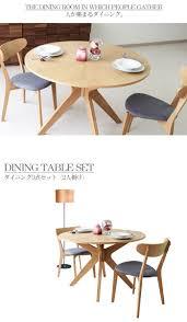 kagunomori rakuten global market dining table set width 110 cm