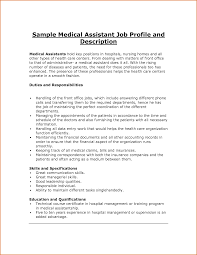 administrative assistant resume cover letters   Template How to get Taller