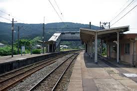 Sanze Station