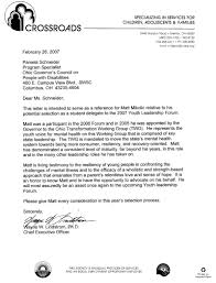 Examples Of Letter Of Recommendation Template   themysticwindow   personal letter of recommendation template lbartman com