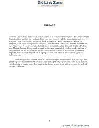PREFACE   How to Crack Civil Services Examination