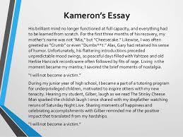 college admission essay example