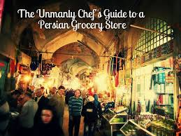 grocery guide persian grocery store guide