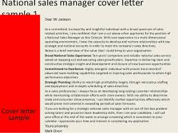National sales manager cover letter SlideShare    National sales manager cover letter