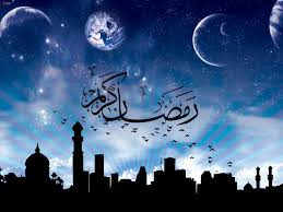 رمضان تطهیرا