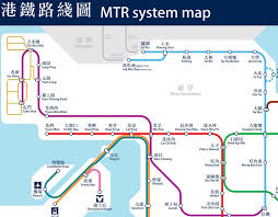 Sf Metro Map by Hong Kong Metro Map Android Apps On Google Play