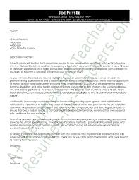 Cover Letter Dear Hiring Manager Cover Letter And Resume Samples By Industry