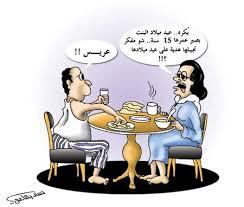كاريكتير عن الزواج images?q=tbn:ANd9GcR
