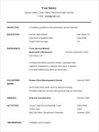 Resume Worksheet For High School Students  resume example  free     Inspirenow