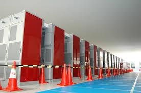 Supercomputador da Fujitsu