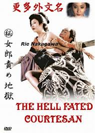 The Hell Fated Courtesan 1973