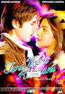 Teri Meri Kahani Hindi movie poster - GL120408347
