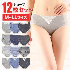 woman underware Amazon.com: Underwear Women Bummyo Women Cute Funny Print ...