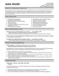 Sample Resume Pharmacy Technician by 12 Best Best Pharmacy Technician Resume Templates U0026 Samples Images