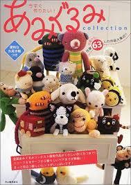 Crochet amigurumi - membuat aneka barang dengan tehnik rajut