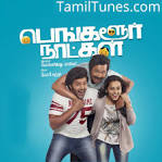 Bangalore Naatkal Mp4 Hd Movie Download Free